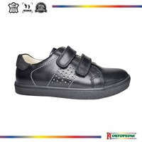Ortopedia Orthopedic Baby Shoes - Black Genuine Leather