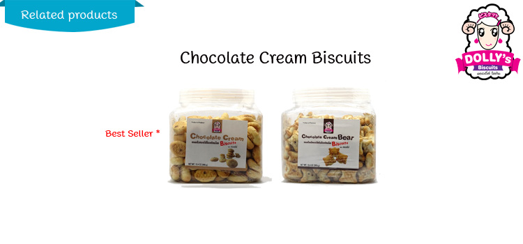 Gluten Free  Dolly's Biscuits Seafood shape Salted and Cheap Biscuit in Bulk