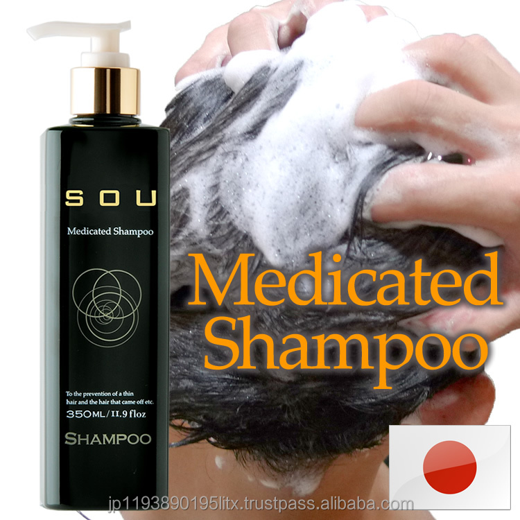 High quality and Professional hair is lacking volume medicated SOU made in Japan