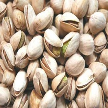 Betel Nut Skin, Betel Nut Skin Suppliers and Manufacturers