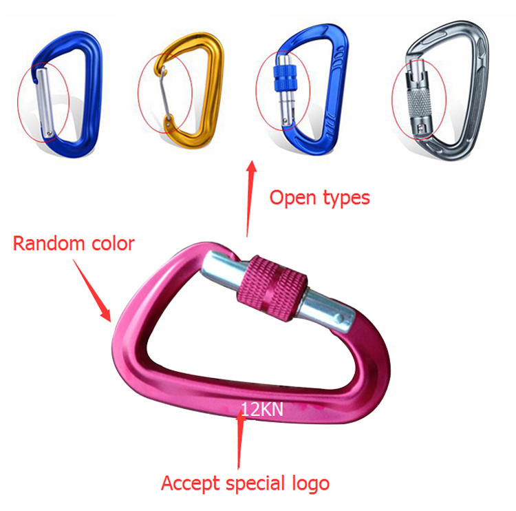 Aluminum Dog Leash Carabiner with laser logo