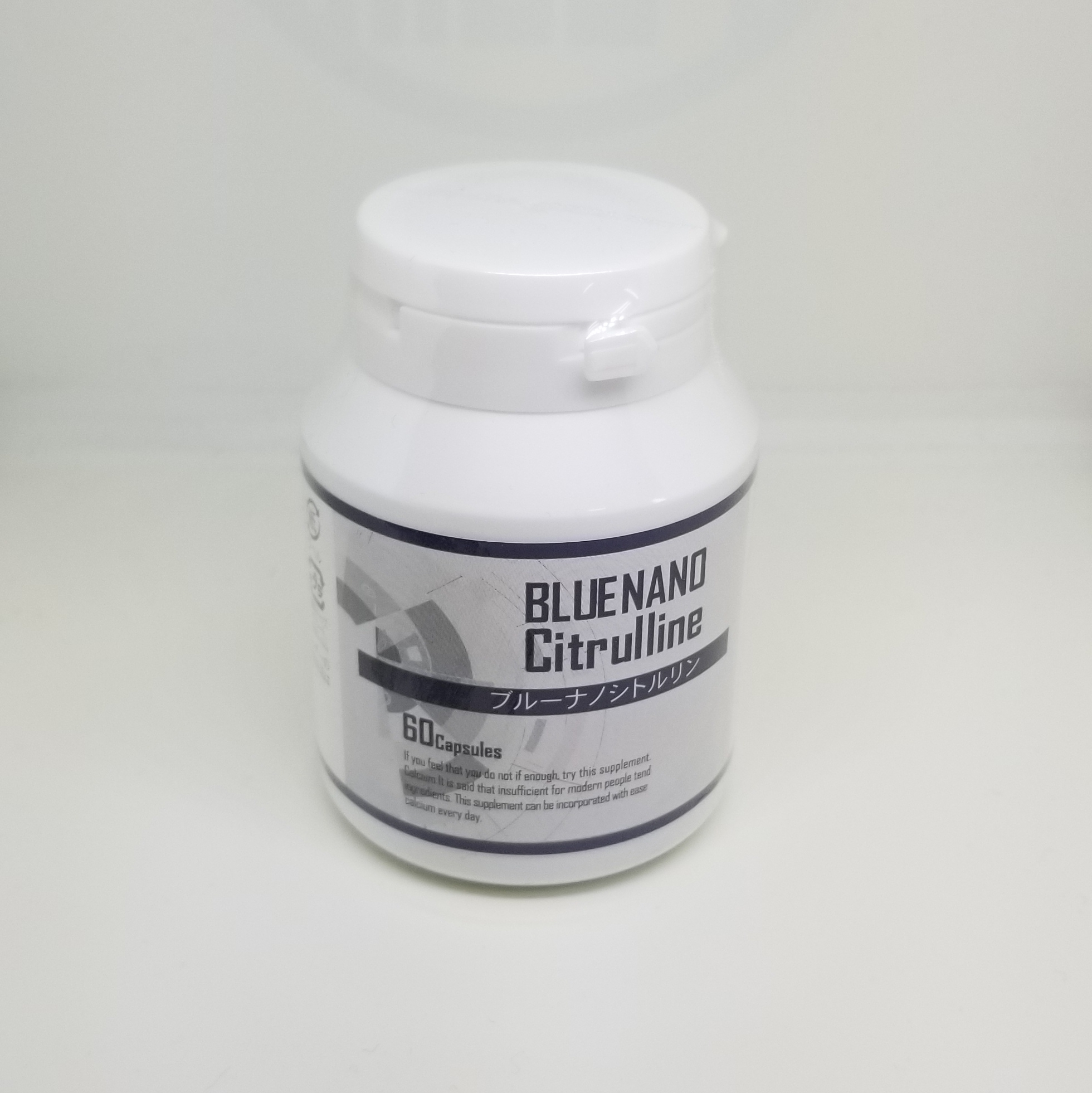 Clothing, Shoes & Accessories TOP SELLING MALE ENHANCEMENT PILLS MADE IN JAPAN BLUENANO CITRULLINE BLUE NANO