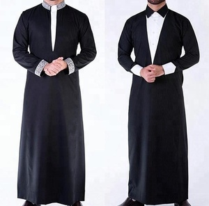 Thobes for Eid