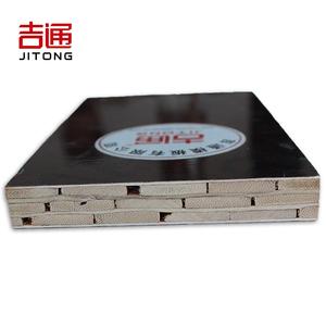 plywood cutting board menards laminate