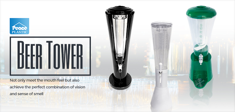 New Products tiger beer tower /Tap Draft Beer Tower With ice cooling tube
