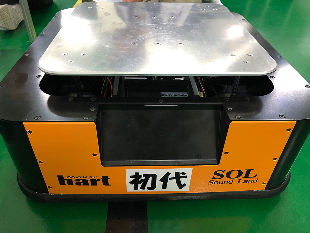 Industrial Automated Guided Vehicle Infrared Laser Navigation Agv 100kg Loaded