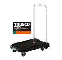 Reliable and Stylish folding shopping cart with wheels Trusco brand hand cart with popular made in Japan