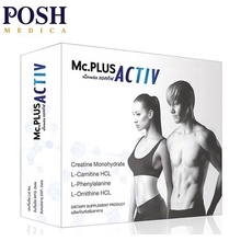 Mc.PLUS ACTIV Burn and Block fat guarantee lose weight weight loss supplements Effective Slimming Dietary OEM