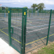 China Green Pvc Coated 868 Double wire Fence Height 1880MM With 60MM Post