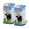 HOLLANDIS FULL CREAM UHT MILK - 0.2 LITER
