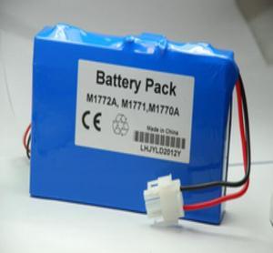 Phlp Agilent Technologies 200I PAGEWRITER ECG battery M1772