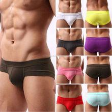 Men Men's Boxer Briefs Underwear Trunks Shorts Bulge Pouch Underpants Trunks