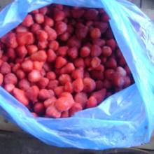 2019 frozen iqf strawberry cheap price high quality