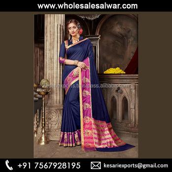 Cheap Price Indian Sarees Wholesale Bulk Sarees Designer Saree