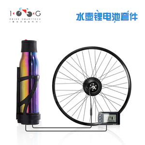 electric bike kit electric bicycle kit 36V 250W 350W simple smart ebike system conversion kit