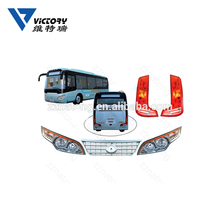 गर्म बेच चीन थोक <span class=keywords><strong>बस</strong></span> सहायक उपकरण ZK6752 <span class=keywords><strong>yutong</strong></span> मिनी<span class=keywords><strong>बस</strong></span> <span class=keywords><strong>भागों</strong></span>
