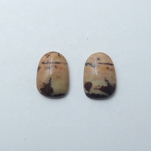 Natural Stone Chohua Jasper Cabochons Gemstone Beads Semiprecious Handmade Carving 16x11x5mm 3.12g