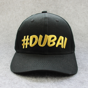 55a5584583707 Advertising Caps