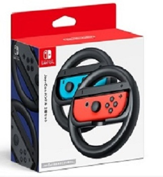 switch car game for handle case on sale