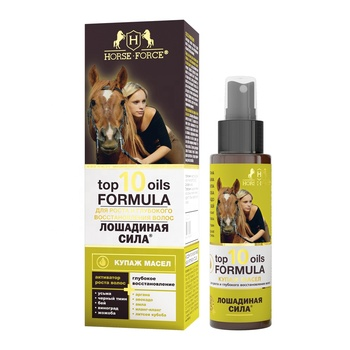 "Horse Force Blend of Oils for Hair growth and Deep Restoration ""TOP 10 OILS FORMULA"", 100 ml"