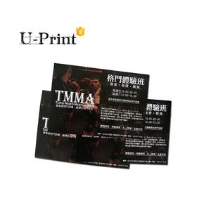 OEM Marketing Direct Mail, A5 comercial leaflet printing and packing Service