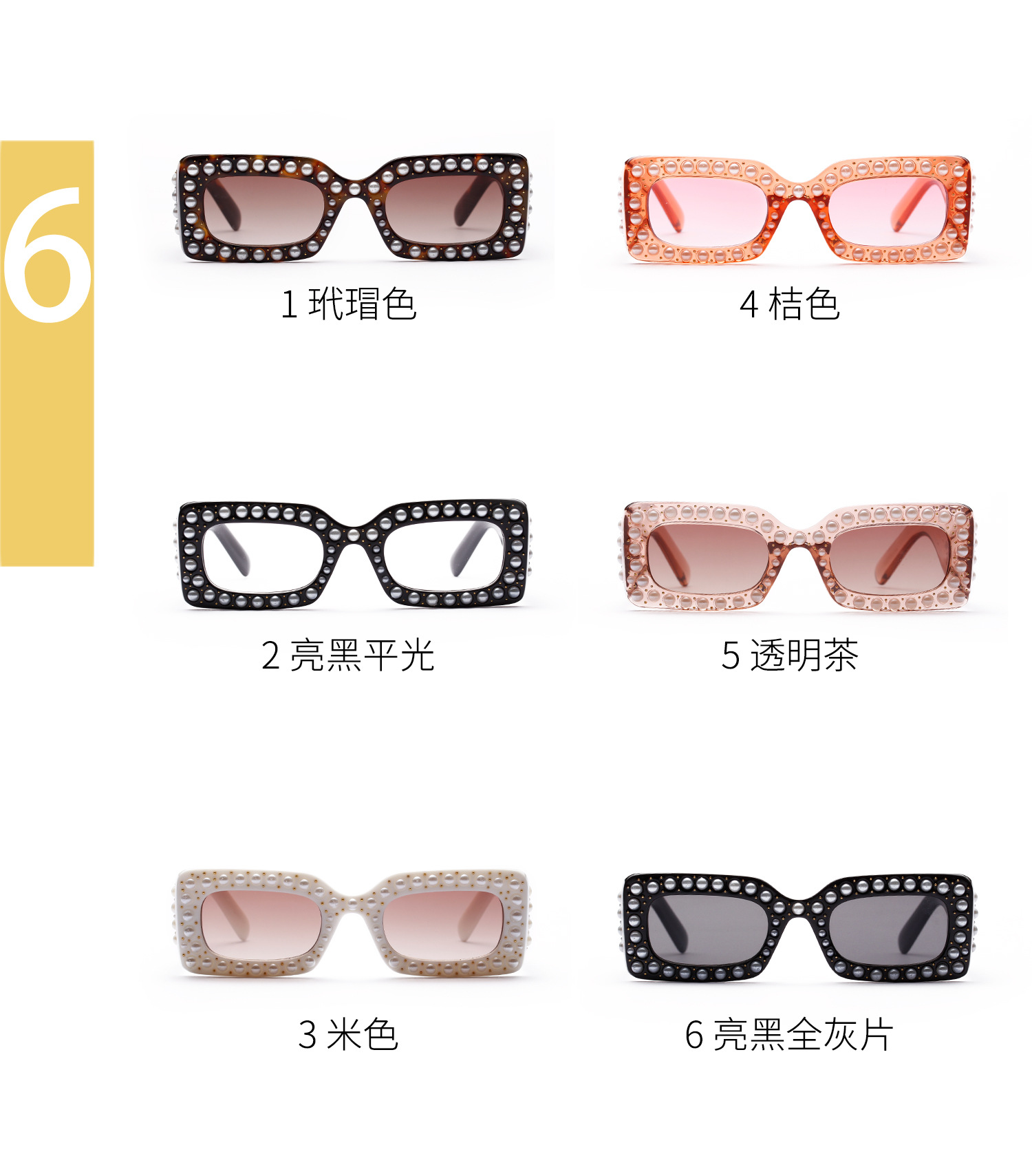Pearl Frame Fashionable Design Custom Sunglasses