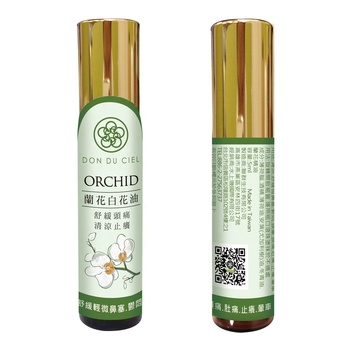 Bulk Fragrance Oil Wholesale For Orchid White Flower Aroma Essential Oil -  Buy Aromatherapy Essential Oil Perfume Oil Wholesale Oil Organic,Brand Name