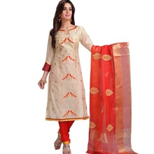 <span class=keywords><strong>Fabuleux</strong></span> Beige Couleur Tendance Costume Salwar