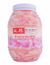 Sushi Ginger 3,300g*6bottles (8P PET bottle)