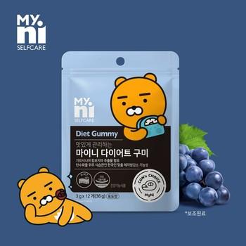 Wholesale Products Vitamin C Fruit Diet Gummy Calcium Jelly