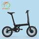 cheap dirt adult electric pedal assist bike on sale