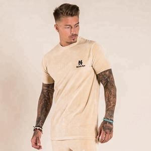 56562073d19 Camel Color T Shirt