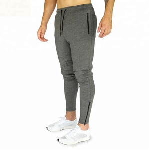 Loose sweat pants for comfortable work out