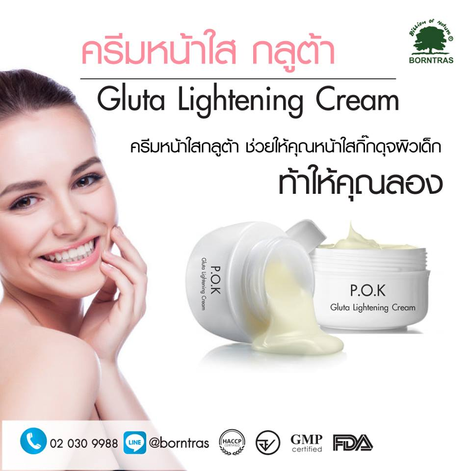 Gluta Lightening Cream-Thai Spa Alami, Produk perawatan kulit