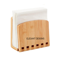 paper napkin holder wood