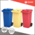 FCA price 120 L Plastic waste container garbage container