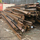 Original Used Rail Scrap R50 - R65