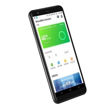 S20i phone