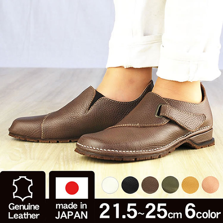 with import Japan waterproof material made from fashion shoes custom High blank wIR8Pqp