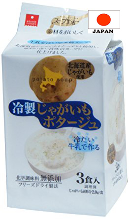 High quality Cold soup for daily use