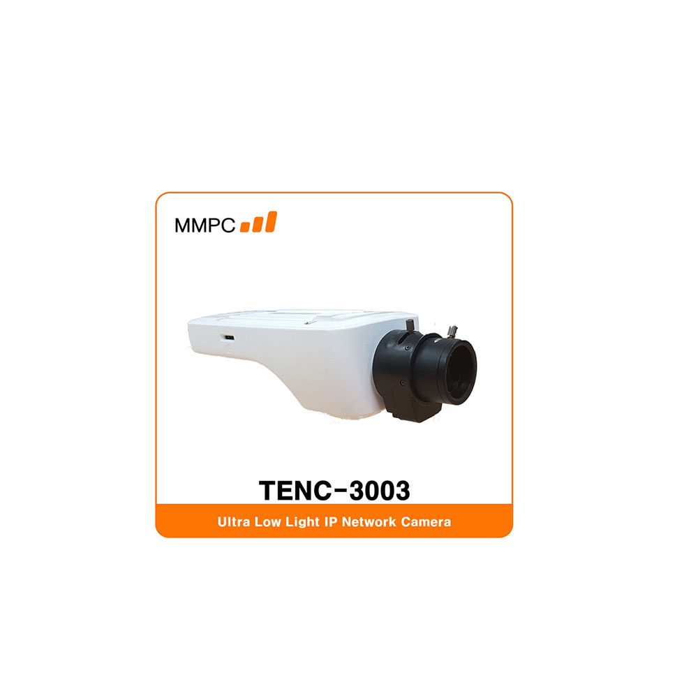 Most popular 2017 new design Ultra low light sensitive box camera CMOS sensor network technology IP  sc 1 st  Alibaba & Most Popular 2017 New Design Ultra Low Light Sensitive Box Camera ...