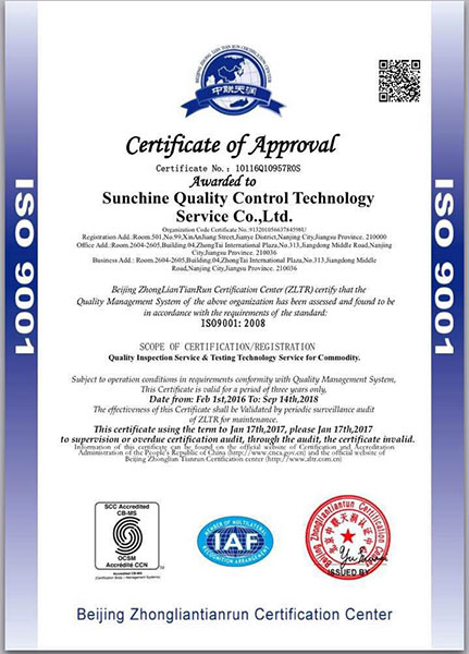 Lab tests for consumer products  and product certification services /   Inspection Company with CNAS17020 Certification