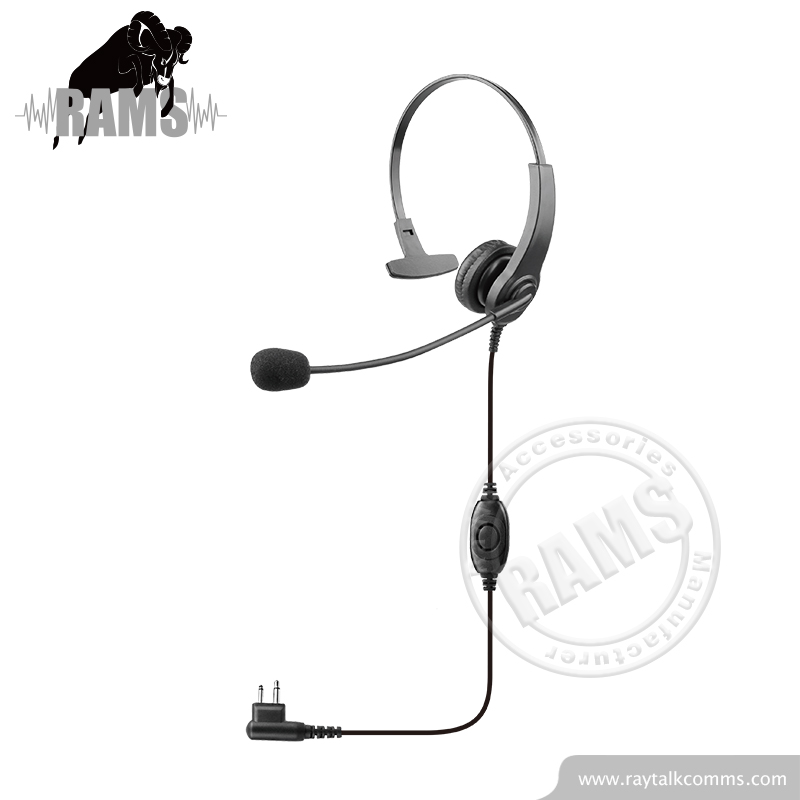 Single side two way radio call center headset with noise cancelling mic