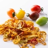 Cherry Tomato Chips Korean Style Sliced Mixed Dried Fruit
