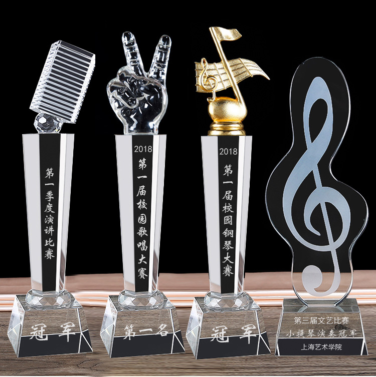 Chinese pujiang creative crystal wholesale trophy for Music Awards gifts