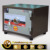 High quality Fireproof safe for home and office - KS 80M DK