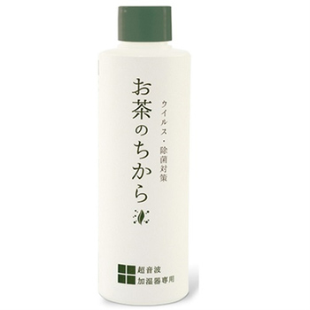 CateProtect Green Tea Antibacterial Water 200ml Virus Remover Made in Japan