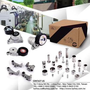 Engine Valve Rocker, Engine Valve Rocker Suppliers and Manufacturers