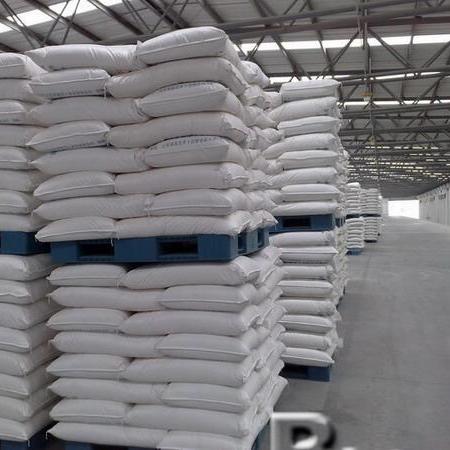 Wholesale white sugar