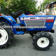 RECONDITIONED TU1700 ISEKI FARM TRACTOR